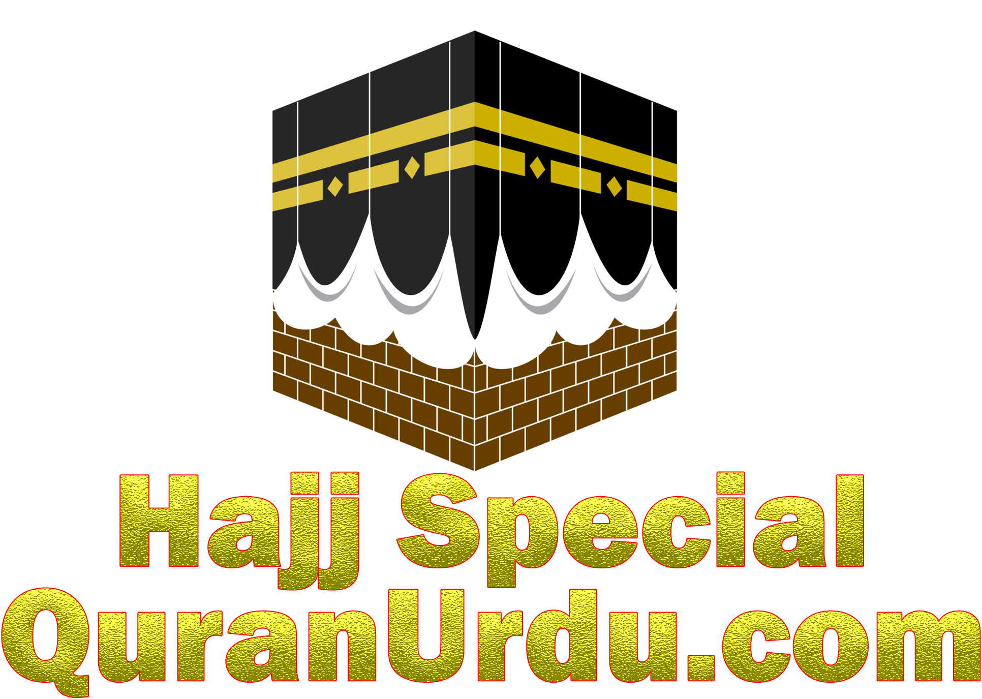 Urdu Quran Audio ,Hadith And Daroos